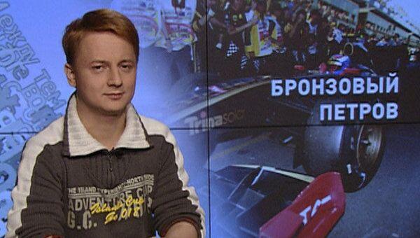 Бронзовый Петров