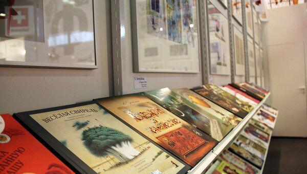 Российский стенд на международной выставке детской книги в Болонье