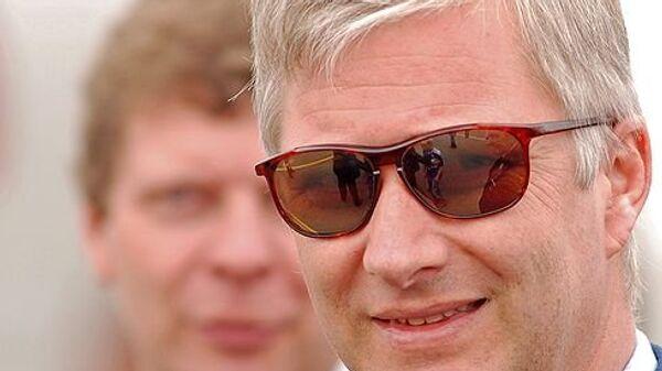 Король бельгийцев Филипп
