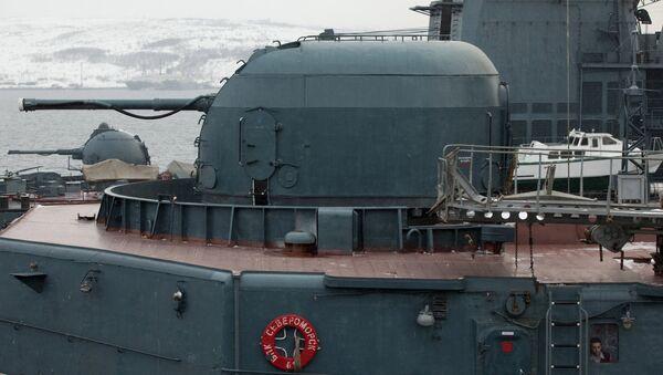 Корабль Северного флота ВМФ России. Архивное фото