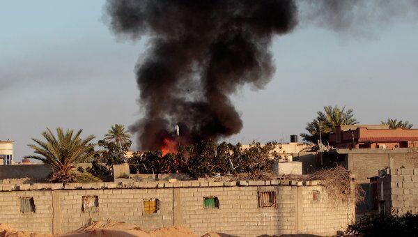 Ливийский город Мисрата