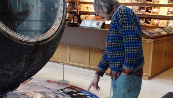Космический аукцион Sotheby's в Нью-Йорке, приуроченный к 50-летию первого полета в космос