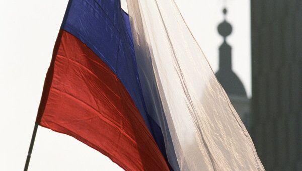 Государственный флаг Российской Федерации, архивная фотография