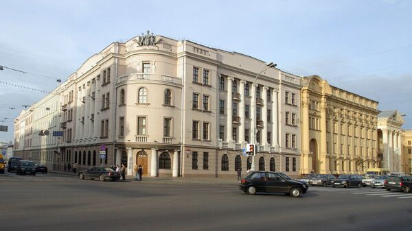 Здание МВД Белоруссии в Минске. Архивное фото