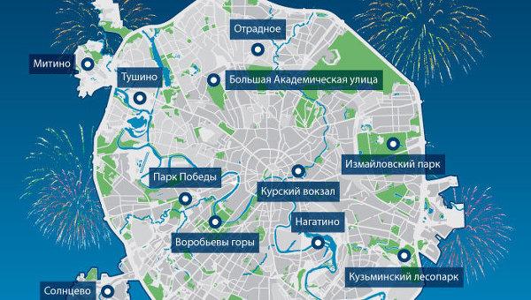 Салют 12 апреля в Москве