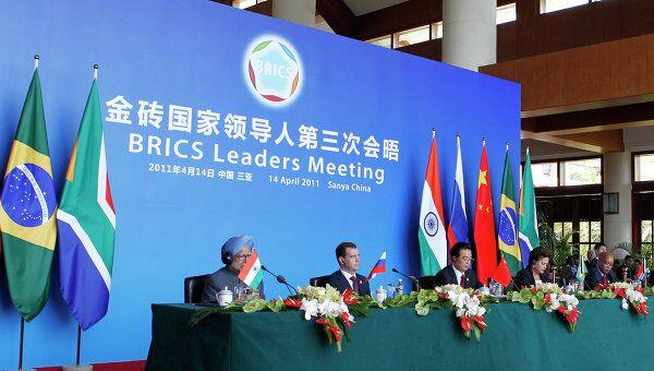 Саммит БРИКС в Китае. Архив