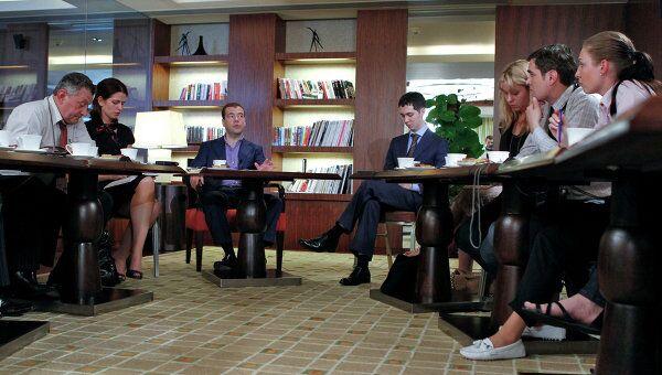 Президент РФ Д.Медведев встретился с президентом Бразилии Дилмой Роуссефф