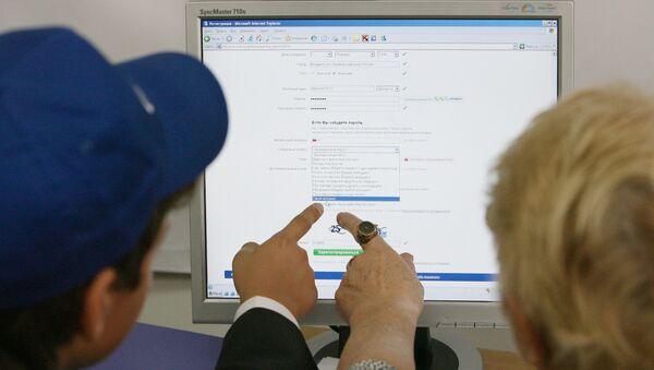 Российский киберпонедельник призван популяризировать интернет-покупки