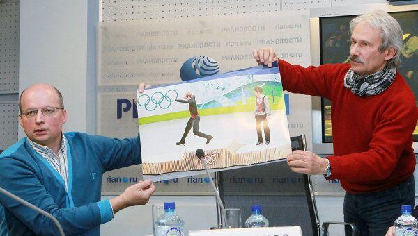 Подведение итогов фотоконкурса Спортивная Россия