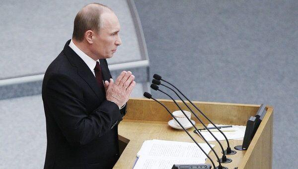 Выступление премьер-министра РФ В.Путина на пленарном заседании Госдумы