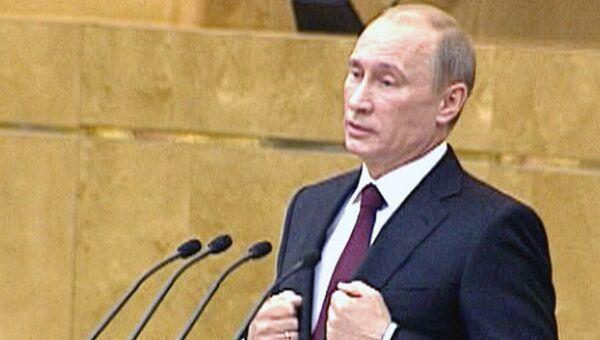 Путин напомнил депутатам, на чьем горбу все держится в России