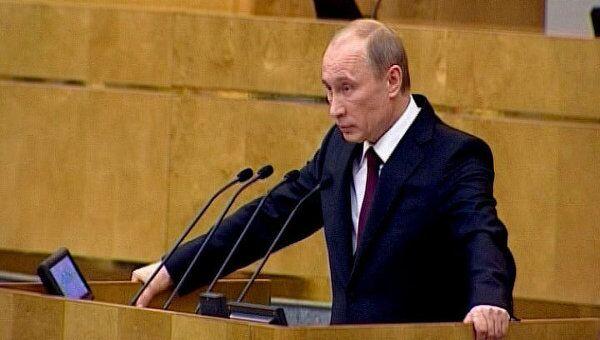 За 10 лет нужно почти полностью переоснастить Вооруженные силы РФ - Путин
