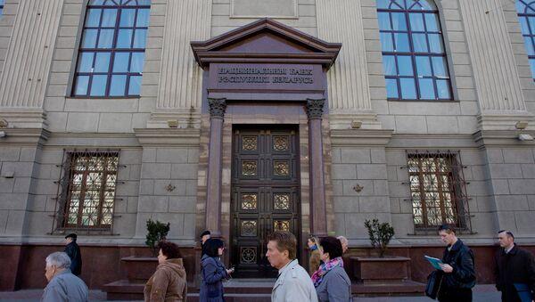 Национальный банк Республики Белорусь. Архивное фото.