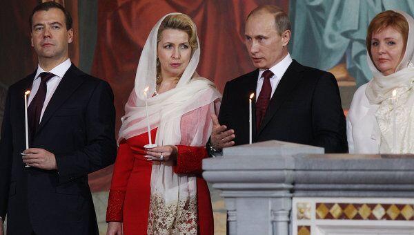 В.Путин и Д.Медведев на праздничном пасхальном богослужении в Храме Христа Спасителя