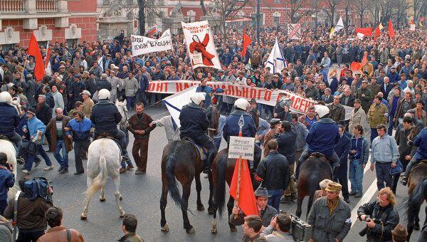 Митинг накануне всероссийского референдума