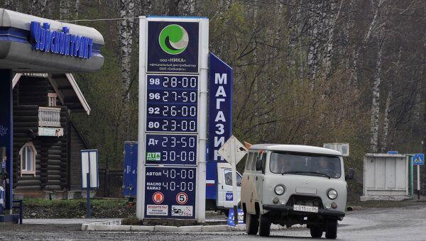 Работа АЗС в регионах России