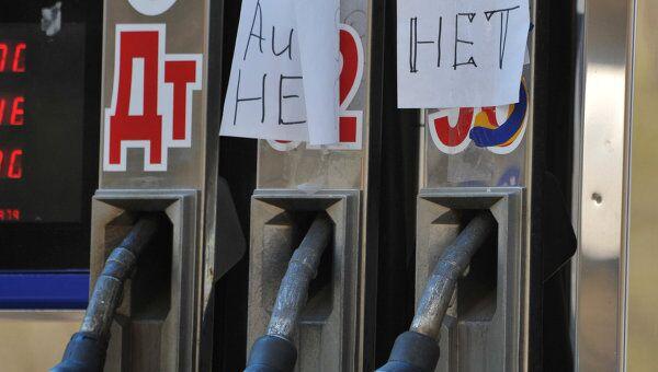Заправочные пистолеты на автозаправочной станции в поселке Майма Республики Алтай. Архив