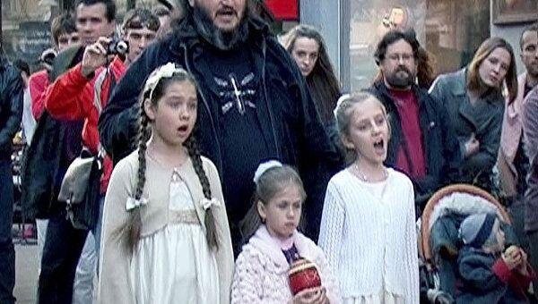 Пасхальный флэшмоб в прошел в центре Москве