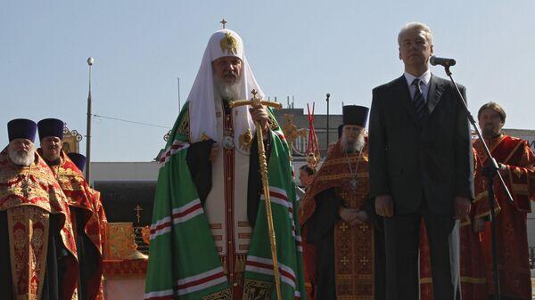 Закладка камня в основание храма Святых Равноапостольных Мефодия и Кирилла в Москве