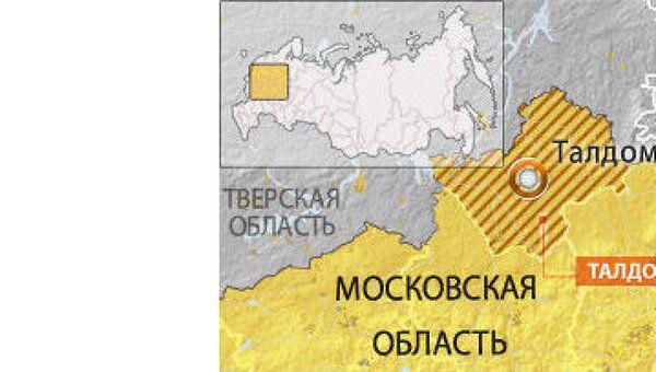 Талдомский район Подмосковья
