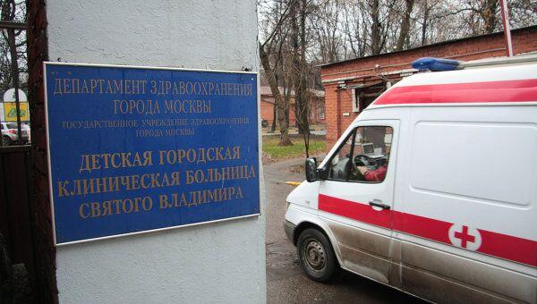 Детская городская клиническая больница Святого Владимира. Архив