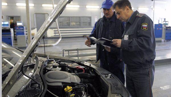 Работа пункта технического осмотра автомобилей
