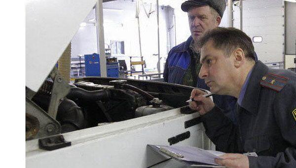 С 4 мая в России заработала горячая линия по вопросам техосмотра