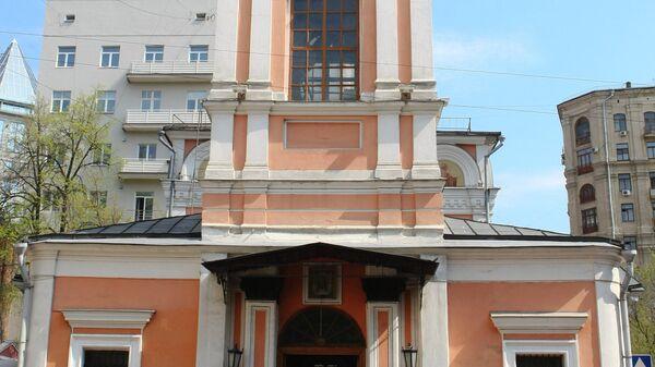 Храм Воскресения Словущего на Успенском Вражке.