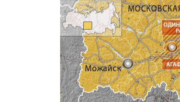 Два человека погибли в ДТП в Одинцовском районе Подмосковья