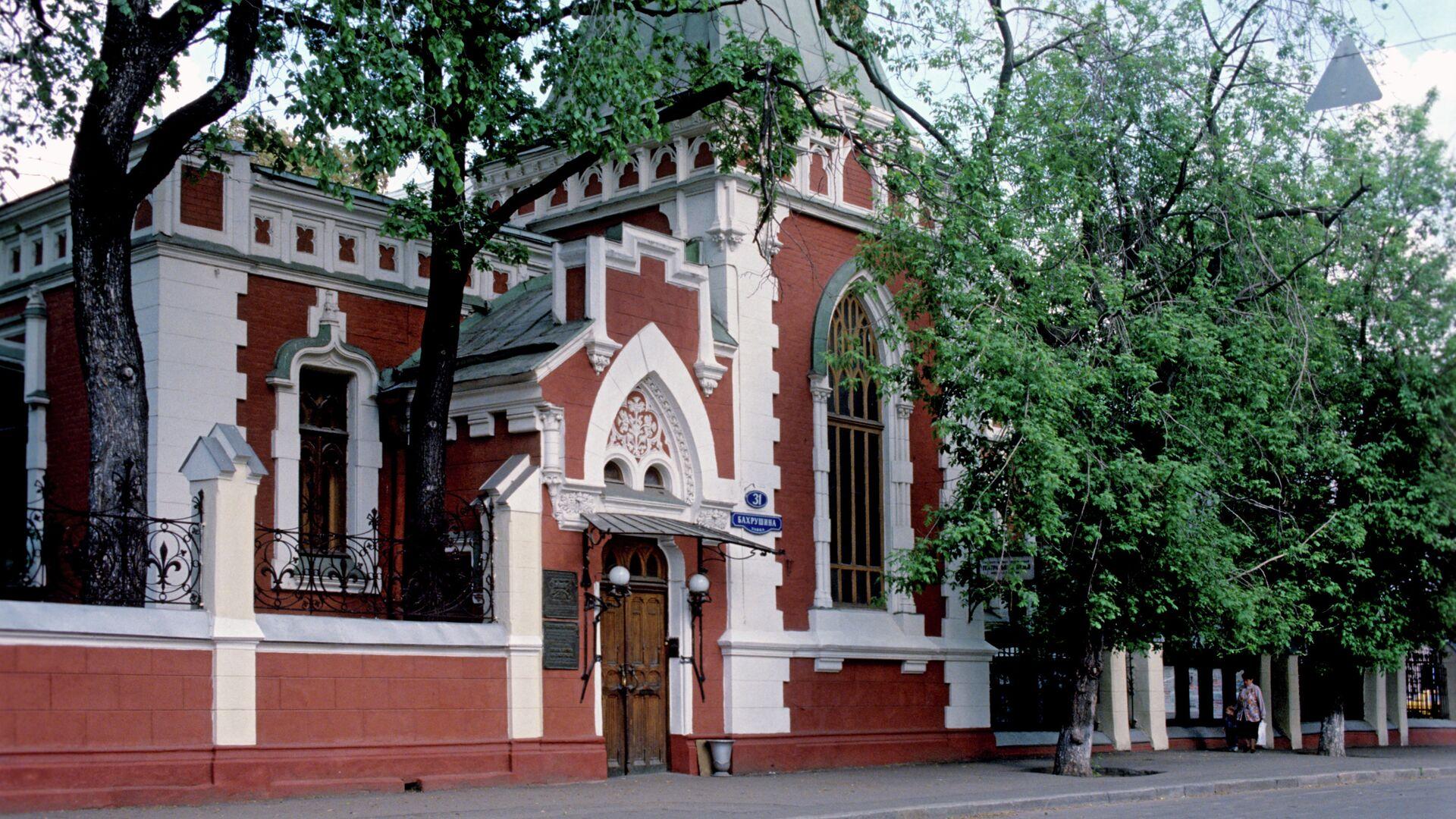 Театральный музей им. А.А. Бахрушина - РИА Новости, 1920, 04.09.2020