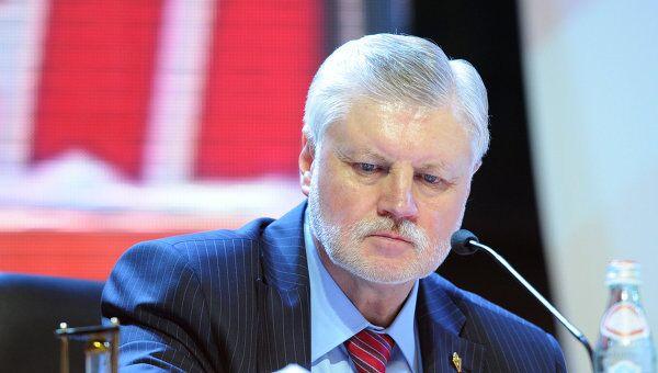 Сергей Миронов. Архив
