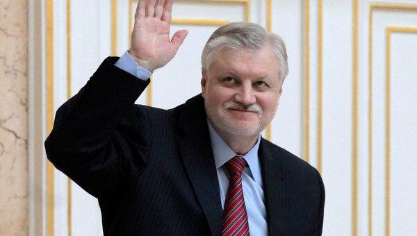Экс-председатель Совета Федерации РФ Сергей Миронов. Архив