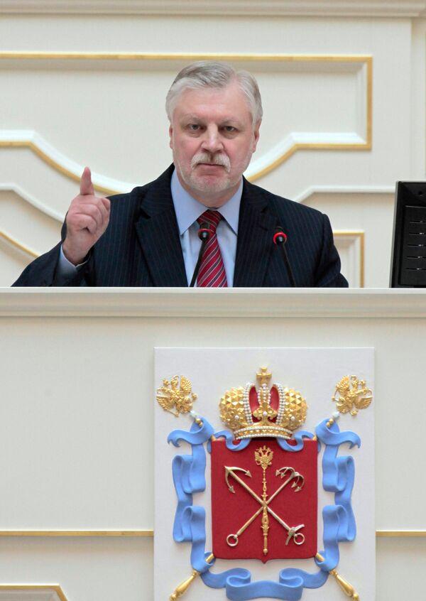 Заседание Законодательного собрания Санкт-Петербурга