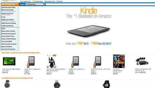 Скриншот сайта Amazon. Архивное фото