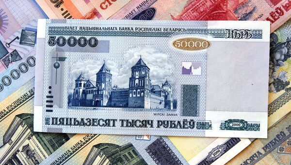Денежные знаки Республики Беларусь. Архивное фото