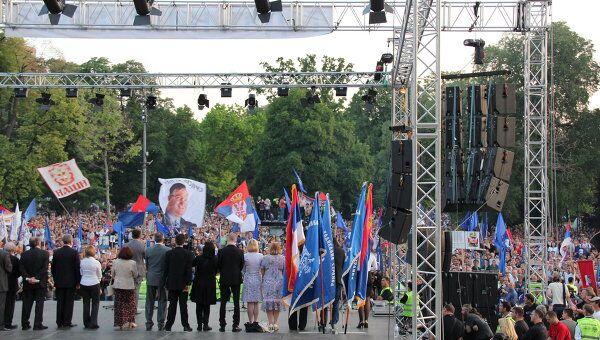 Митинг Сербской радикальной партии в поддержку Ратко Младича