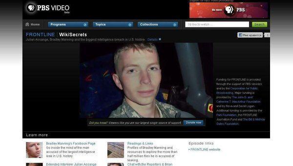 Скриншот страницы сайта телекомпании PBS