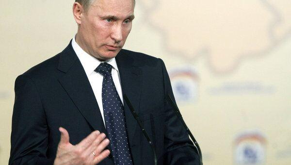 Премьер-министр РФ Владимир Путин принял участие в VI Съезде Всероссийского педагогического собрания