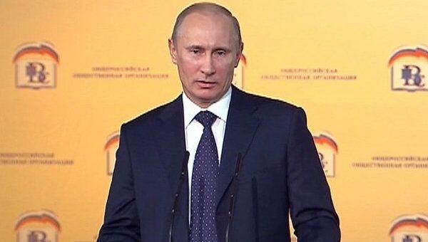 Путин рассказал, как повысить статус школьных библиотекарей