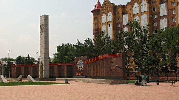 Памятник воинам-амурцам, погибшим в годы Великой Отечественной войны, в Благовещенске. Архивное фото