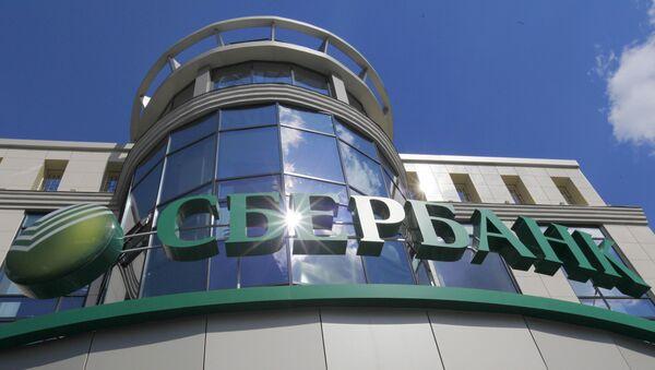 Сбербанк предложит кредиты и депозиты половине населения России