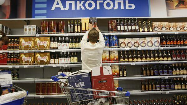 Торговля алкоголем. Архив