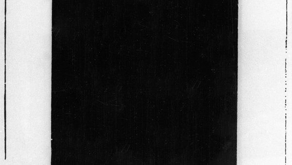 Репродукция картины Казимира Малевича Черный квадрат. Архивное фото