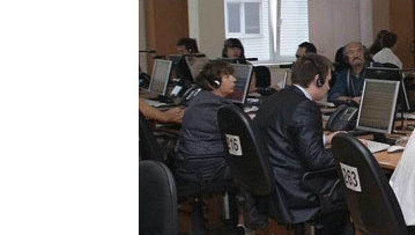Работа Московского общественно-делового центра инвалидов. Архив