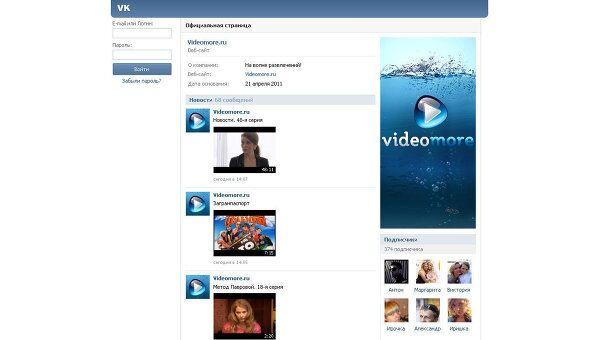 Официальная страница канала СТС во ВКонтакте
