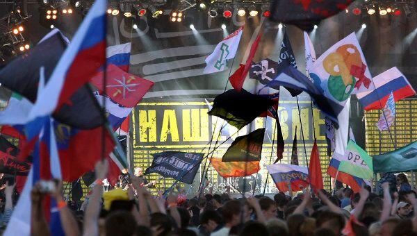 Рок-фестиваль «Нашествие». Архив.