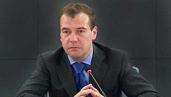 Медведев поделился с экспертами рядом соображений об интернете