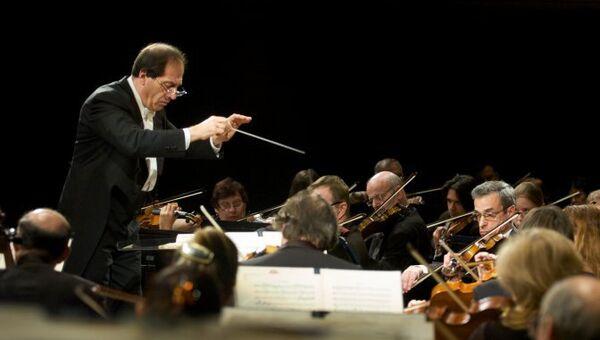 Симфонический оркестр под управлением Павла Когана. Архивное фото