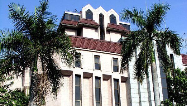 Посольство Российской Федерации в Индонезии. Архивное фото