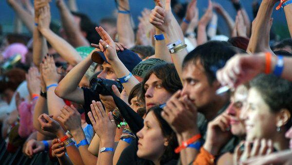 Рок-фестиваль «Нашествие»